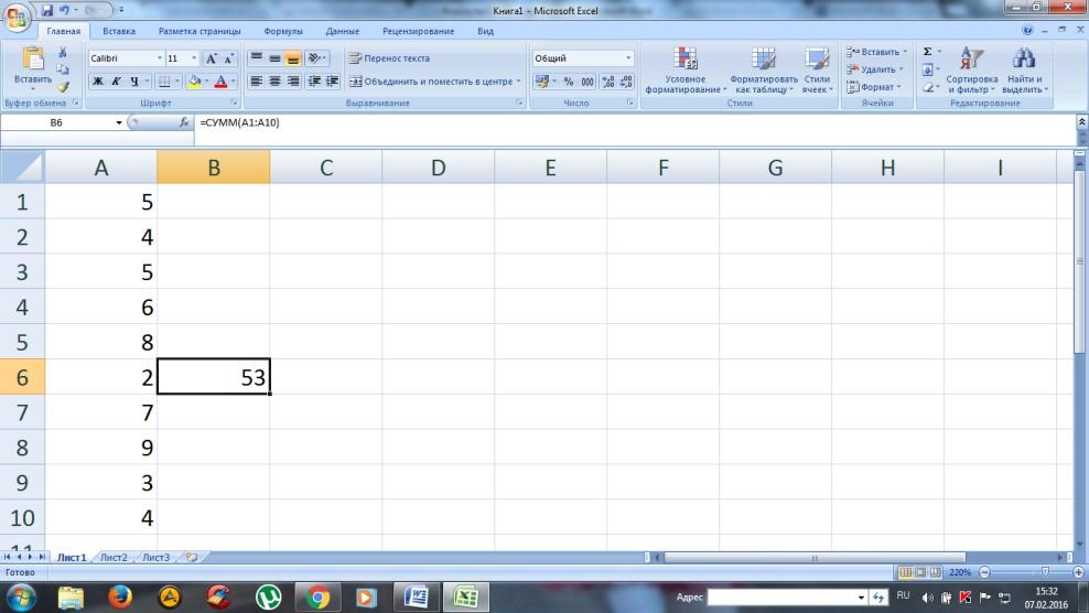 Определение диапазона ячеек для формулы сложения