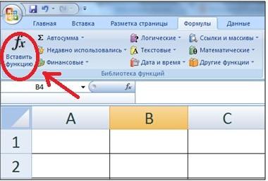 Выбор функции из предлагаемого списка