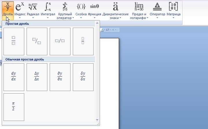 Вставка регулярных формульных структур