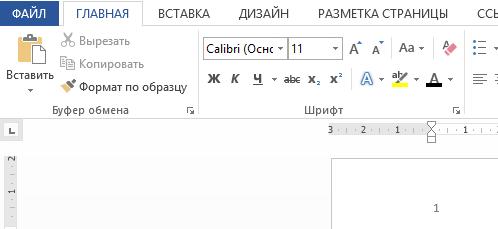 Отображение нумерации только на первой странице документа