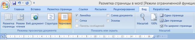 kak-sdelat-snosku-v-vorde-№12-650x133