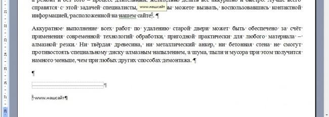 kak-sdelat-snosku-v-vorde-№2-650x231