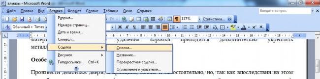kak-sdelat-snosku-v-vorde-№3-650x161