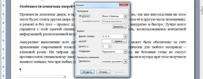 kak-sdelat-snosku-v-vorde-№4-650x252
