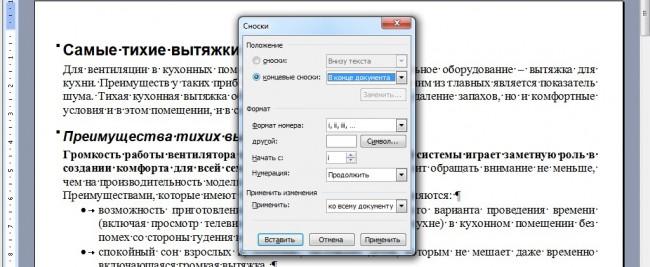 kak-sdelat-snosku-v-vorde-№5-650x267