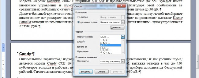 kak-sdelat-snosku-v-vorde-№9-650x256