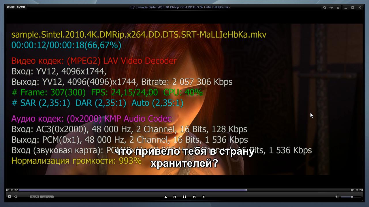 KMPlayer, проигрывание видео в качестве 4K