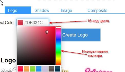 Работа со вкладкой Logo