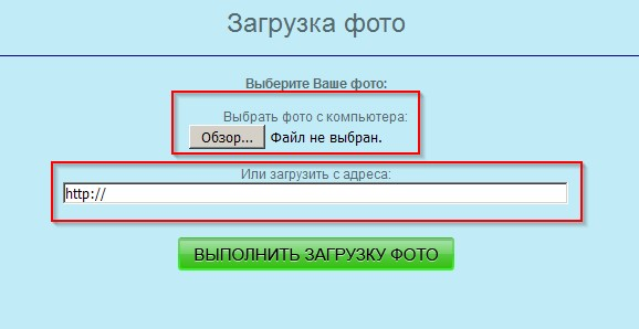 Загрузка редактируемого файла