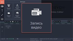 ocifrovka_videokasset_v_domashnih_ysloviyah_ (10)