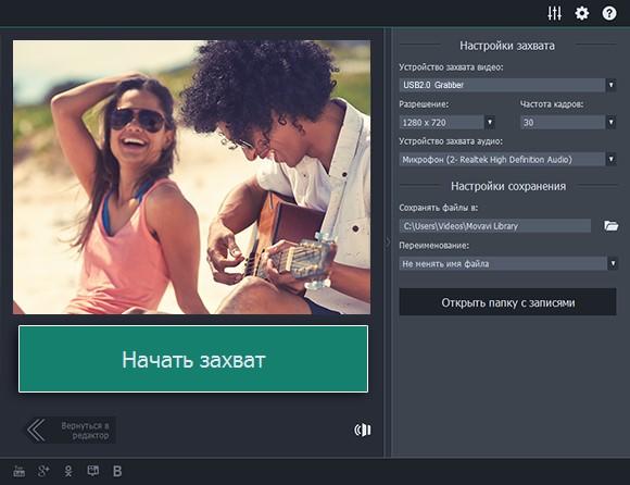 ocifrovka_videokasset_v_domashnih_ysloviyah_ (6)