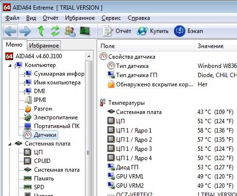 Окно программы AIDAво время анализа температурных параметров элементов компьютера