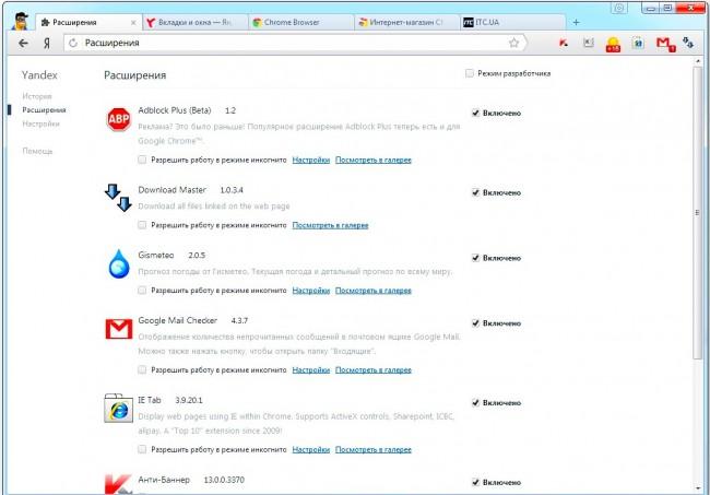 Бесплатное скачивание и установка abp антиреклама для яндекс браузера раскрутка сайта для чайников яндекс директ
