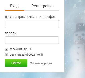 Переключение во вкладку напоминания/восстановления пароля