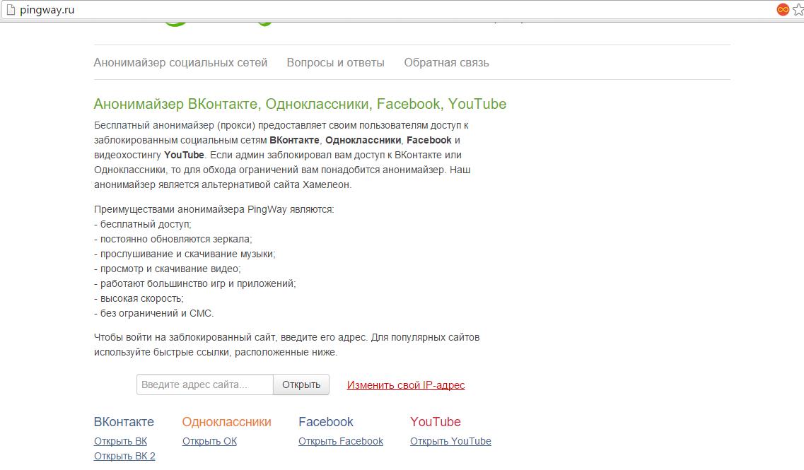 Создание и Продвижение сайтов Google, Яндекс-Полтава