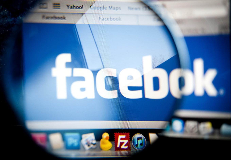 Как изменить имя в Фейсбук