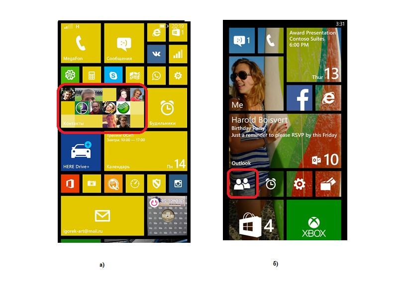 Внешний вид ярлыка контактов Windows Phone на рабочем столе