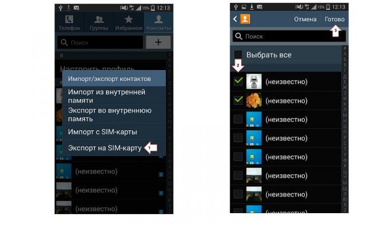 Как Переместить Контакты С Nokia На Android