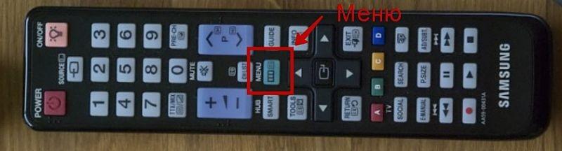 Меню телевизора с помощью кнопки на пульте