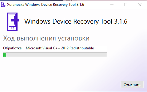Процесс установки утилиты Windows phone recovery tool