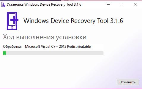 Процесс установки утилиты Windows phone recovery tool