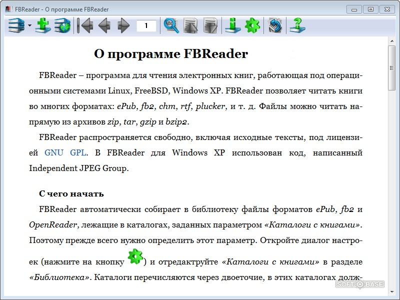 самая простая программа для чтения fb2