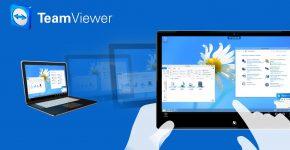 Где лучше скачать TeamViewer бесплатно на русском