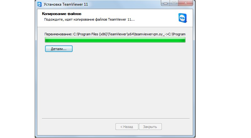 №7. Процесс установки TeamViewer