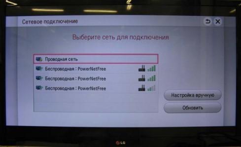 Выбор сети для дальнейшей настройки подключения к Интернету