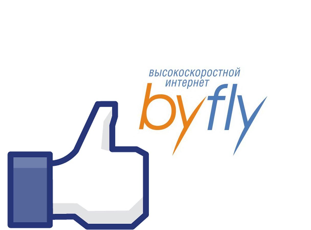 kak nastroit wifi na byfly №7