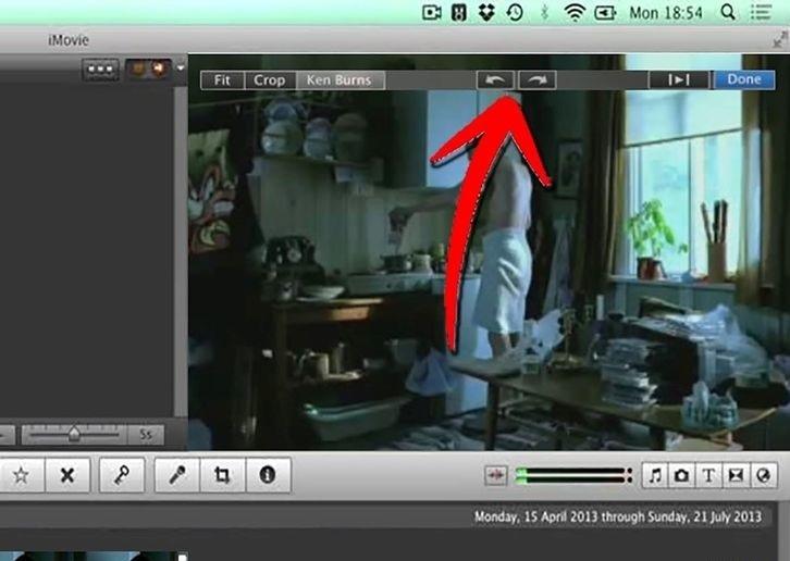 Процесс переворачивания картинки видеофайла
