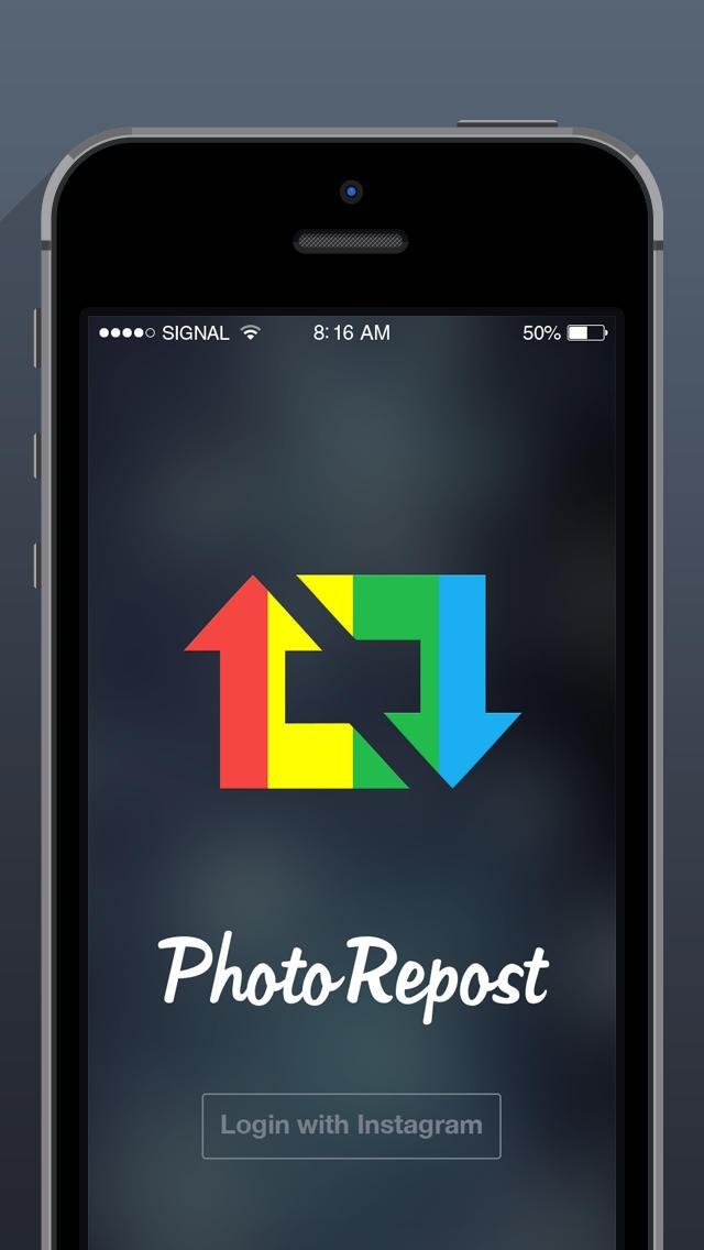 Внешний вид приложения PhotoRepost