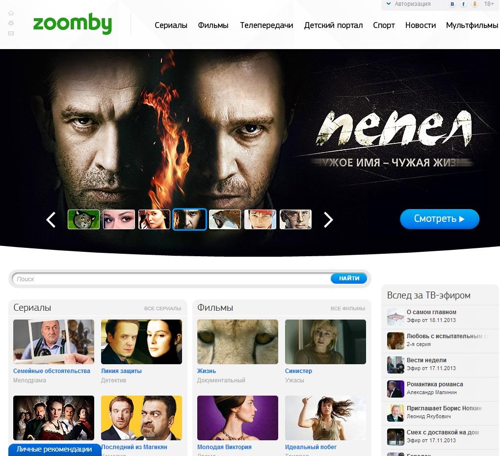 Окно сервиса Zoomby.ru