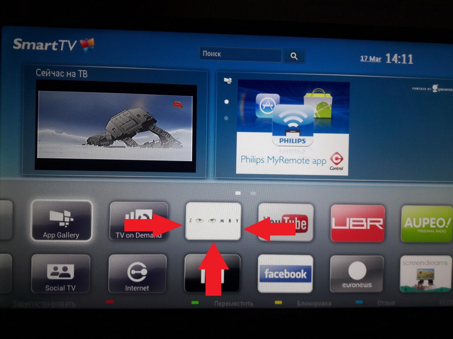 Окно Smart TV и закладка сайта Zoomby
