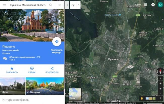 karta-google-sputnik-№3-650x414