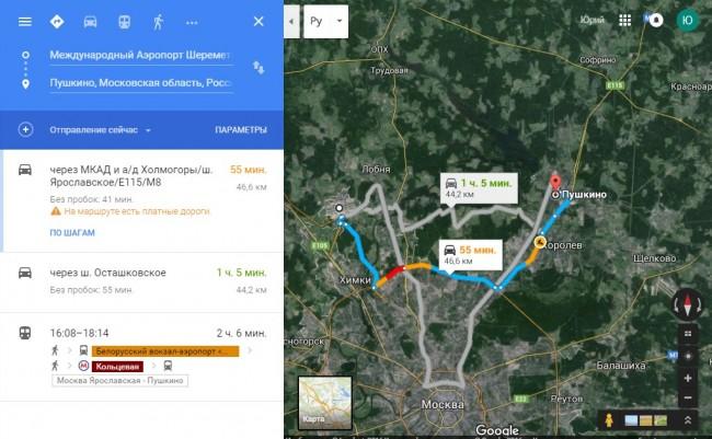 karta-google-sputnik-№4-650x401