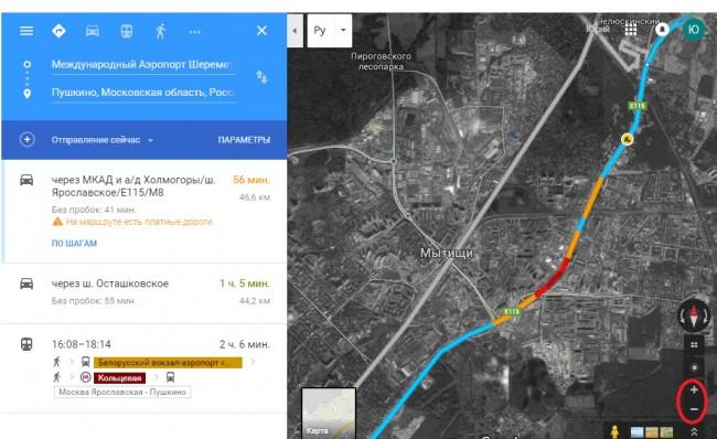 karta-google-sputnik-№5-650x398