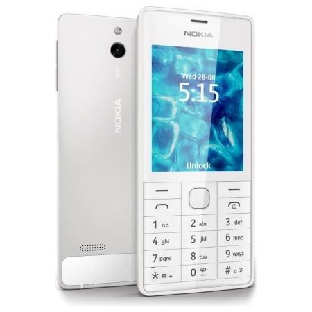 Внешний вид модели кнопочного телефона Nokia 515