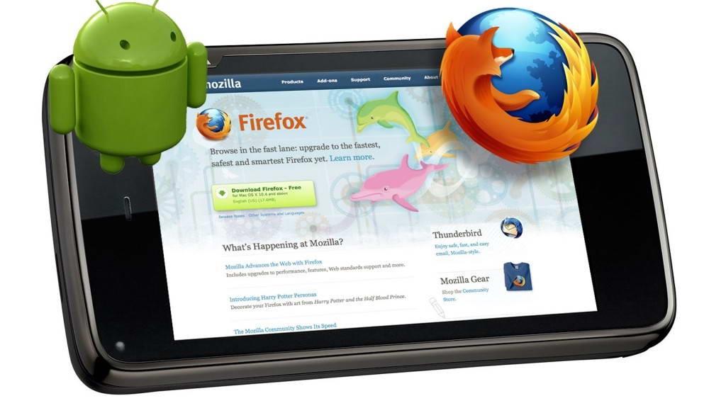 Удобный и высокотехнологичный Firefox