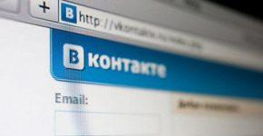 Моя страница Вконтакте — Как зайти сразу на свою страницу