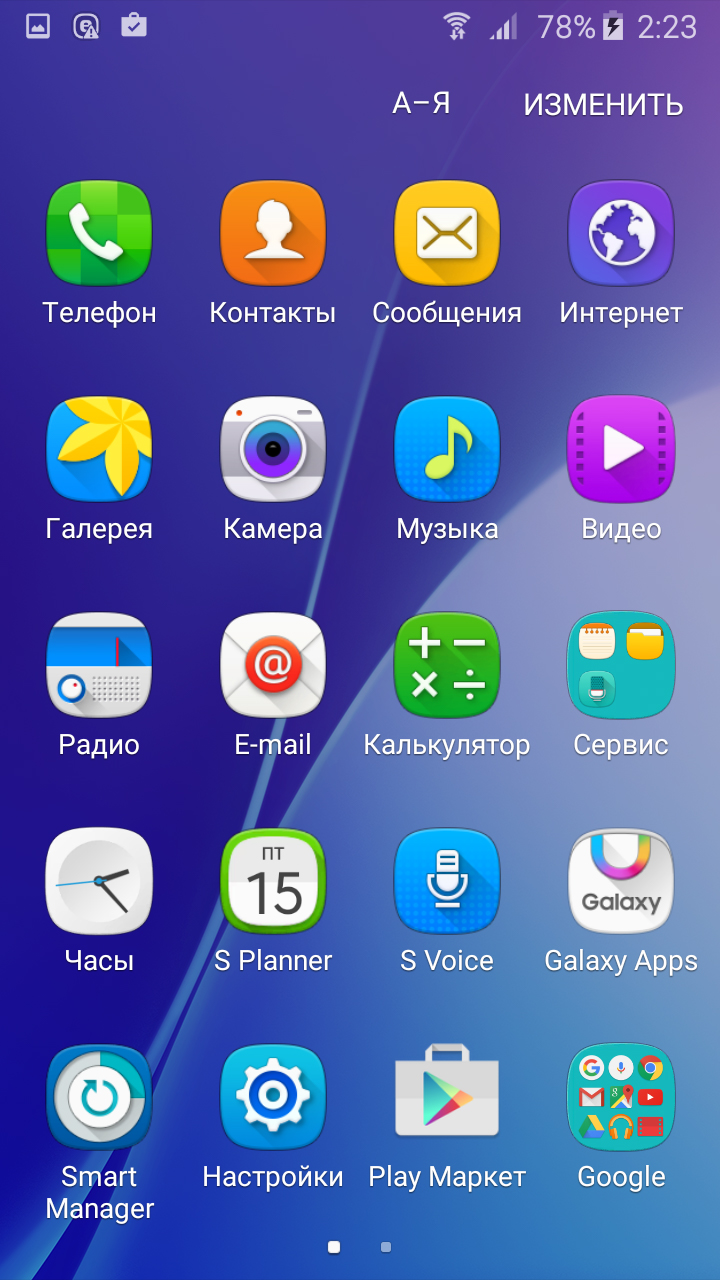 Программы на Андроид