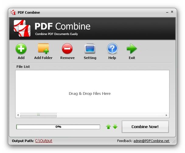 Как объединить два файла пдф в один