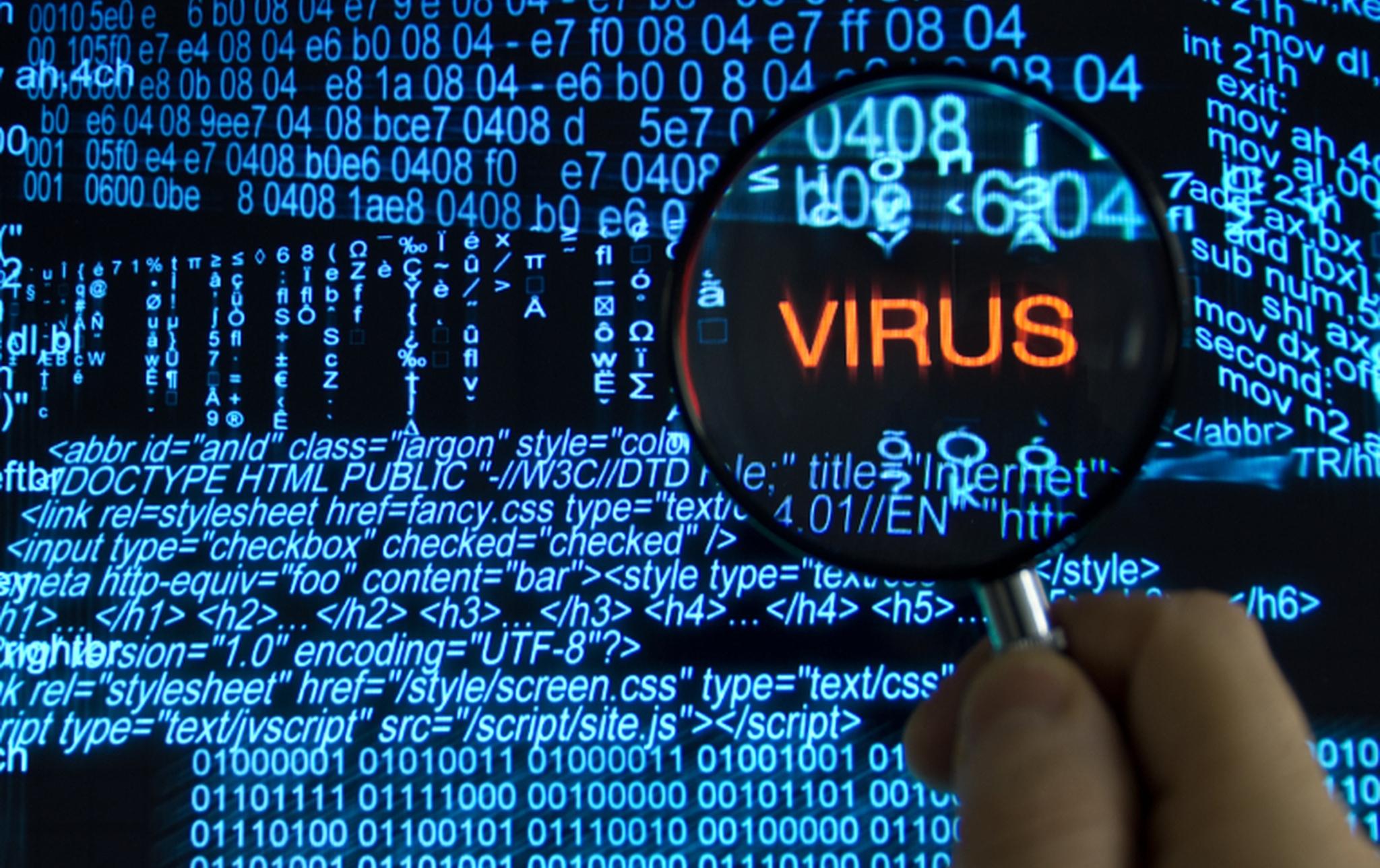 Как очистить комп от вирусов самостоятельно