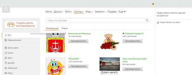 odnoklassniki-socialnaya-set-moya-stranica-№10-650x257