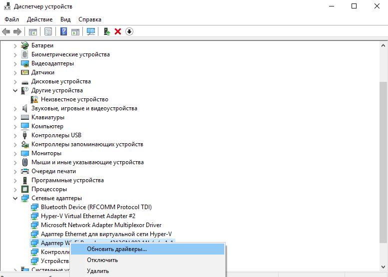 Обновление драйверов сетевого адаптера маршрутизатора на компьютере пользователя