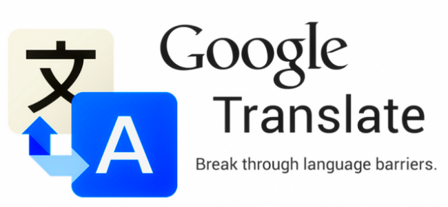 перевод фото гугл