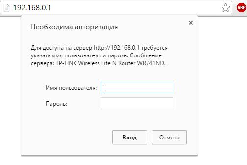 Проверка типа шифрования роутера в главном меню настроек