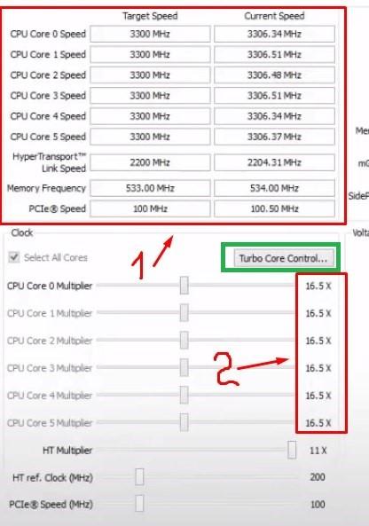 Порядок действий для разгона микропроцессора с помощью программы OverDrive