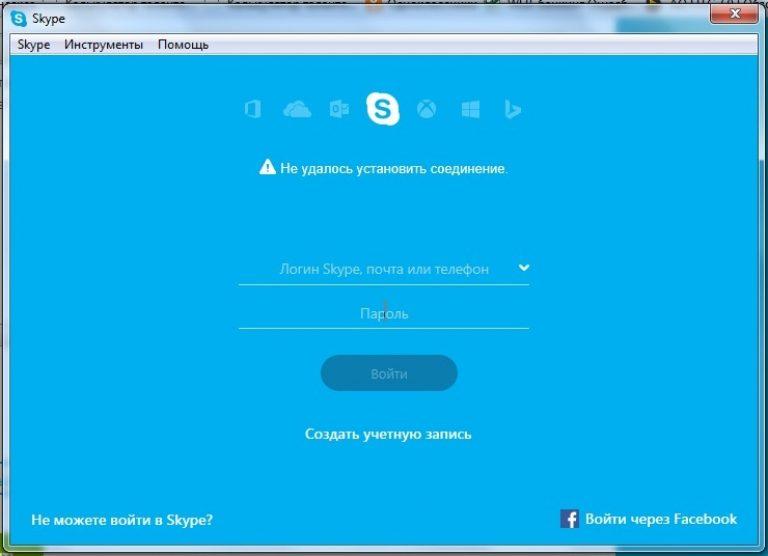 Почему скайп устанавливается так долго