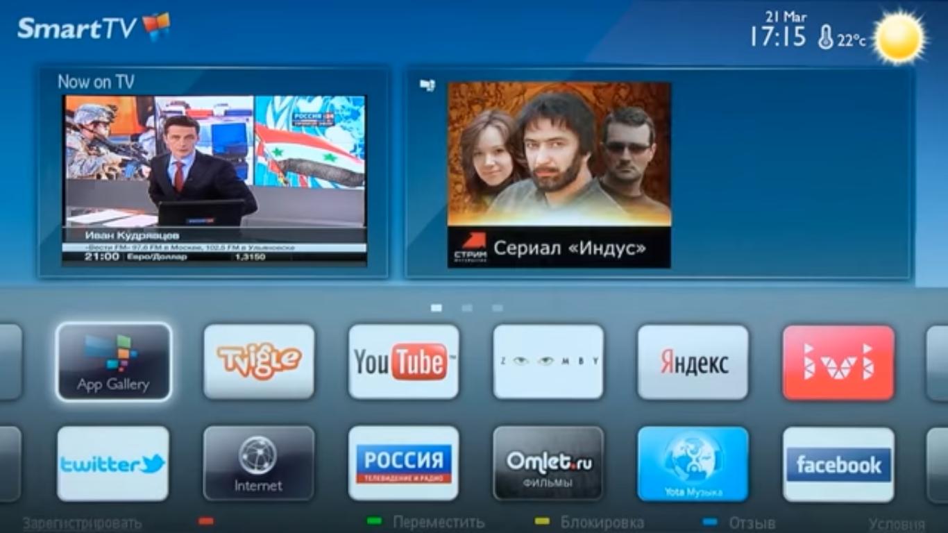 Окно NetTV
